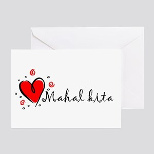 Filipino greeting cards cafepress i love you tagalog greeting cards package of m4hsunfo